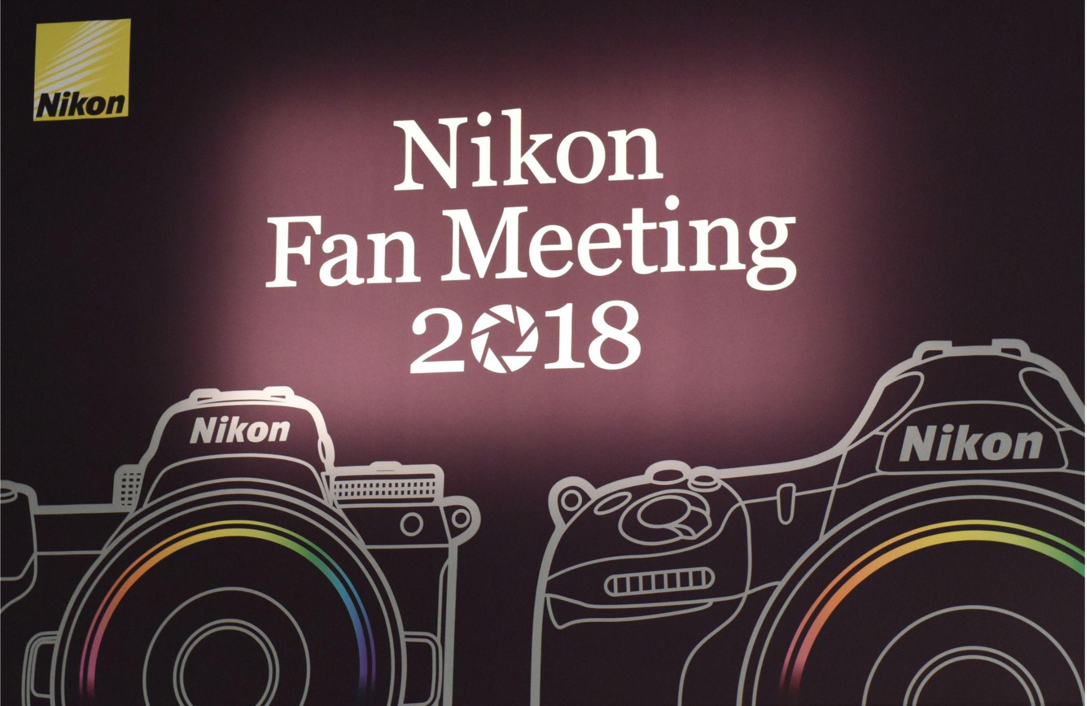 ニコンファンミーティングin仙台2018