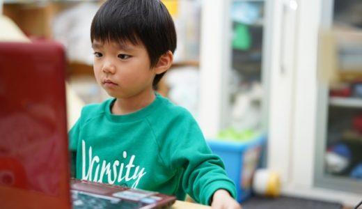 小学生向けパソコンの選び方!タイピング練習や学習教材が充実したモデルとは?